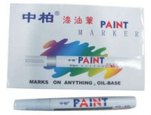 paint pen for car scrach