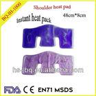 Instant reusable shoulder heating pad