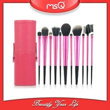 MSQ 11 pcs brand cosmetic makeup brush set