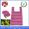 Eco Friendly Corn Starch Dog Poop Bag