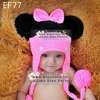 2013 cute animal girls crochet kids winter hat