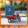 China DUCAR three wheel motorcycles
