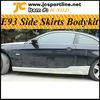E93 Side Skirts Car Kits, Fiberglass Body Kit For BMW