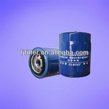 Auto Parts Engine Maintainance Compatible Oil filter JX0810 In Lubrication System