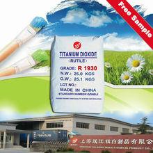 Rutile Titanium Dioxide R1930 (water based paint)