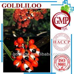 FDA GMP Organic Natural Guarana Extract