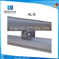 l Aluminum Alloy Pipe Rack Joints Supplier