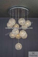 Modern aluminum ball chandelier 1851-12