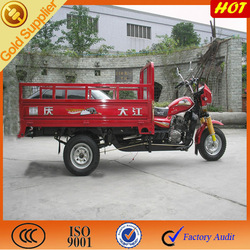 Cheap used motorcycles for cargo