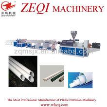 Low price sale PVC garden pipe making machine