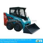 skid steer loader SWL2210