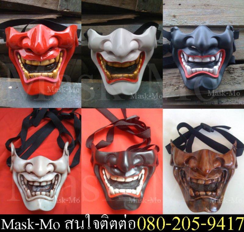 หมัคด้วยครับผม  Kabuki_warrior_Airsoft_BB_Mask