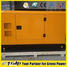Ric ardo home used diesel silent generators ,200 volt generator, open type/silent type