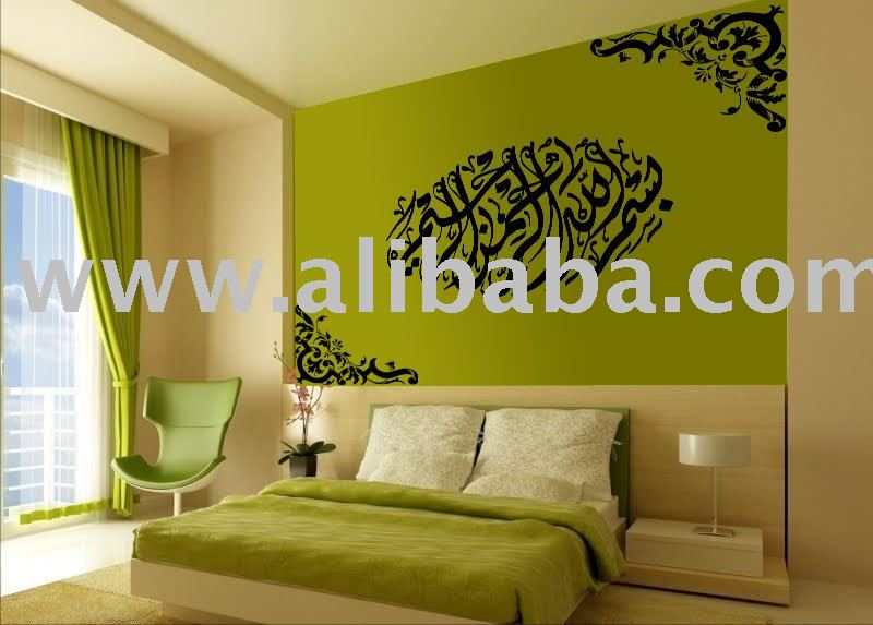 Islamic Home Decor - Finishing Touch Interiors