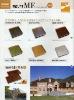 Japan Flat Roof TIles