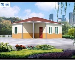 Well design ready made modular construction site office