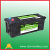 12 volta batteries pakistan 62033