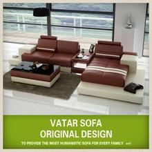 VATAR cheap european style home furniture H2205D