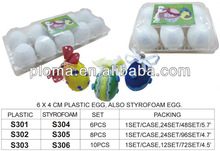 FOR CRAFT (S303) 6X4 CM PLASTIC, AND STYROFOAM EGG
