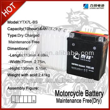 12V7AH lead acid maintenance free battery industrial storage battery