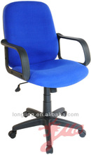 LSC-8212 Good selling office chair singapore