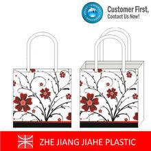 Eco Friendly reusable promotion shopping bag printing non woven bag