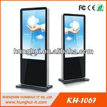 Stainless Steel 42/46/55inch Digital Advertising Indoor Kiosk Display
