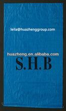 high quality 25kg fertilizer bag
