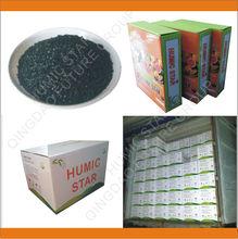Humic Acid Best Price