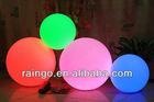 LED waterproof outside Garden Ball Light