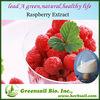 2014 Ratio extract palmleaf raspberry powder extract