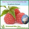 2014 Factory supply organic raspberry powder