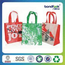 New Design teddy bear foldable shopping bag
