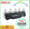 High quality Q2612A(12a) toner cartridge for HP fuser drum
