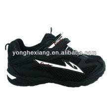 Neway Skateboard Sport Athletic Running/Walking/Training Light Tennis Shoes