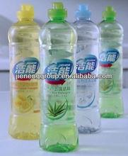 Dishwashing Detergent Brand /High Foam
