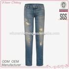 fashion skinny jeans, waist buttoned hollow front slim-leg blue jeans pant suits