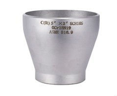 stainless steel pipe reducer 316
