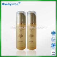 deep care & professional & wholesale brazilian formaldehyde free hair keratin treatment argan oil buy bulk