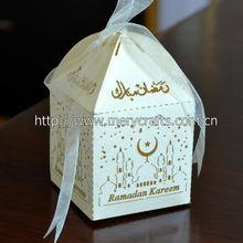 hot sale laser cut ivory ramadan gift box ramadan decorations