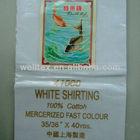 cotton white shirting jumping fish fabric