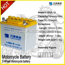 trike motorcycle / three wheeler battery 18ah