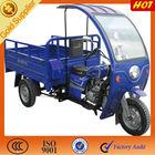 Wholesale used motorcycle in chongqing