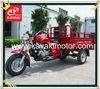 KAVAKI CG three wheel motorcycle