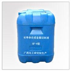 Engine motor oil lubricant