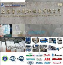 water cooler module , manufacturer in Shanghai, water chiller, block, tube, cube, flake, cube ice machine