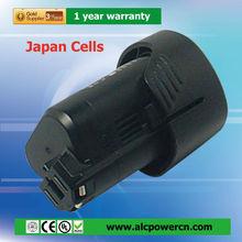 Power tool battery pack for bosch 2 607 336 014 10.8v 1500~1750mah