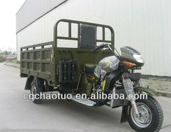 Water Air Cooled 250cc Three Wheels Cargo Tricycle