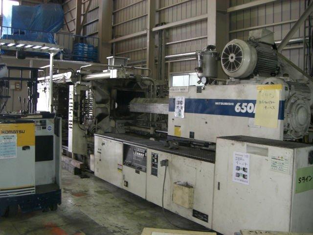 650 ton Used Injection Molding Machine