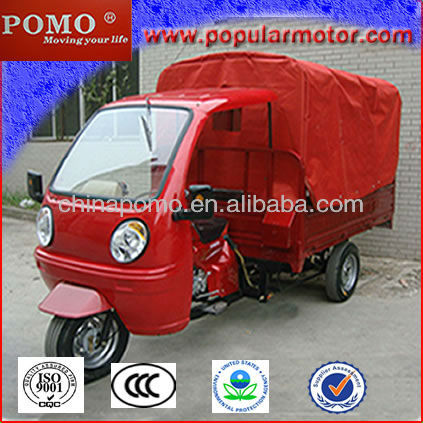2013 Gasoline New Popular China 250CC Cheap Cargo Three Wheel Motorcycle With Roof